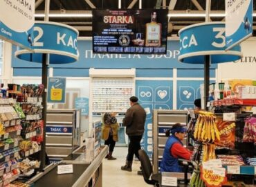 Размещение рекламы на мониторах в гипермаркетах O'KEY
