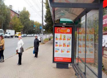 Размещение рекламной информации на остановках общественного транспорта