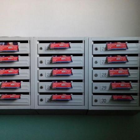 Реклама в домах по почтовым ящикам